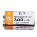 BP 9V 300mAh High Capacity Rechargeable Batteries