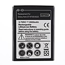 2600mAh Replacement Battery for Galaxy Note GT-N7000/i9220