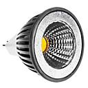 GU5.3 5 W 1 COB 420 LM Warm White Spot Lights AC 85-265 V
