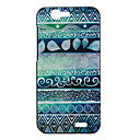 Buy Decorative Stripe Pattern PC Material Phone Case Huawei Ascend G7
