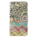 Buy Full Body Card Holder / Wallet Stand Stripes/Ripples PU Leather Hard Case Cover Huawei P8 Lite