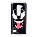 Buy Tooth Pattern TPU Phone Case LG Leon /LG C40 H340N
