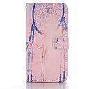 Buy Three Colored Feathers Design PU Leather Full Body Cases Case Huawei P8 Lite