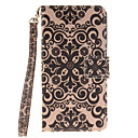 Buy Painted Palace Flower Pattern Card Can Lanyard PU Phone Case Huawei P9 Lite P8