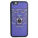 Buy Leopard Head Pattern Silk Material TPU Phone Case iPhone 6s 6 Plus