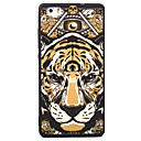 Buy Huawei P8 P9 P8Lite P9Lite Y5 II Honor5A Honor8 Mate7 Tiger Head Pattern TPU Material Painted Relief Phone Case