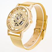 Mujer Reloj Deportivo Reloj de Vestir Reloj de Moda Reloj de Pulsera Cuarzo Aleación Banda Encanto Casual Múltiples Colores
