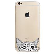 용 패턴 케이스 뒷면 커버 케이스 고양이 소프트 TPU 용 Apple 아이폰 7 플러스 아이폰 (7) iPhone 6s Plus/6 Plus iPhone 6s/6 iPhone SE/5s/5