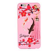 용 패턴 DIY 케이스 뒷면 커버 케이스 동물 소프트 TPU 용 Apple 아이폰 7 플러스 아이폰 (7) iPhone 6s Plus iPhone 6 Plus iPhone 6s 아이폰 6