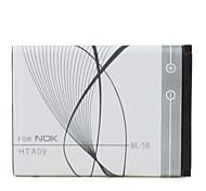 890mah sostituzione batterie per i telefoni cellulari Nokia BL-5B per Nokia 3220/3230/5070/5140/5140i/5200 e più