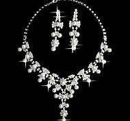 белый жемчуг из двух частей фантазии женская комплект ювелирных изделий (45 см)