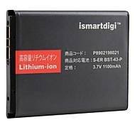 iSmart 1100mAh de la batería para Sony Ericsson Yari (u100i) olmo (j10i2) avellano (j20i)