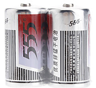 High Quality 1.5V 555 R14S Size C Zinc-manganese Battery (2-Pack)
