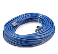 Ethernet Network Cable (15m)(Random Color)