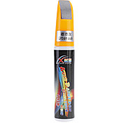 Car Reparación de pintura Touch-up Pen (Gray)