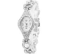 Women's Elegent Style Alloy Analog Quartz Bracelet Watch (Siliver)
