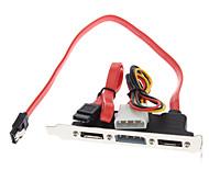 2 Anschlüsse SATA-PCI-Halterung Slot-Kabel (0,3 m)