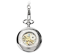 Men's Alloy Analog Mechanical Pocket Watch (Silver)