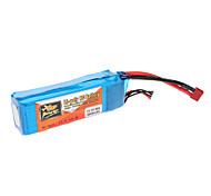 Lion питания 11.1V 2800mAh 30C LiPo батареи BT698