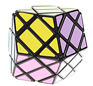 DIY Megaminx Brain Teaser Magic Cube Puzzle Toy (Black Base)