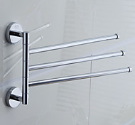 "Towel Bar Chrome Wall Mounted 330 x 235  mm (12.99 x 9.25 "") Brass Contemporary"