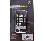 Privacy Anti-Spy Screen Protector Guard Shield Film for Samsung Galaxy I759