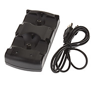 2 in 1 Charging Dock Station for PS3 Move PS3 Controllers (black)