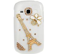 Eiffelturm Diamant-Spot-Muster Drill Weiß stark Fall-Abdeckung für Samsung Galaxy S6810 Ruhm