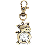 Unisex Cute Pig Style Vintage Alloy Quartz Keychain Watch