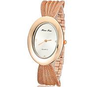 Women's Oval Case Alloy Band Quartz Analog Bracelet Watch (Assorted Colors)