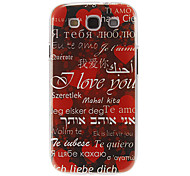 I Love U Pattern Plastic Protective Hard Back Case Cover for Samsung Galaxy S3 I9300