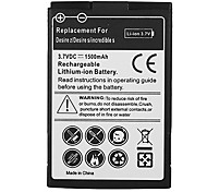1500mAh Cell Phone Battery for HTC desire Z/desire S/incredible S,G15