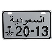 Motorcycle License Plate - 20-13