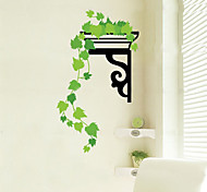 1PCS Colorful Green Leaf Pendulous Wall Sticker
