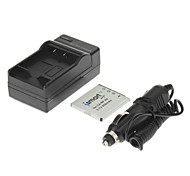 ismartdigi 850mAh Camera Battery+Car Charger for CASIO EX-S10 EX-S12 EX-Z80 EX-Z20 EX-Z29