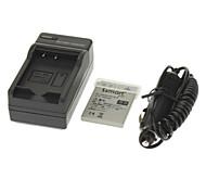 ismartdigi 750mAh Camera Battery+Car Charger for NIKON S1 S2 S3 S5 S50 S51 S52 S50C S51C