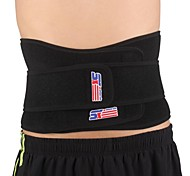Double Press Magnetic Therapy 6-spring Elastic Waist Guard Protector - Free Size