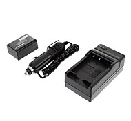 ismartdigi-Pana DMW-BMB9 895mah,7.2V Camera Battery+Car charger for Panasonic DMC-FZ40/FZ45/FZ47/FZ48/FZ100