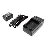 ismartdigi-Pana DMW-BMB9 895mAh, cargador 7.2V batería de la cámara + coche de Panasonic DMC-FZ40/FZ45/FZ47/FZ48/FZ100