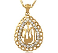 U7® Allah Pendant Necklace Muslim Islamic Necklaces Pendants High Quality 18K Gold Plated Jewelry