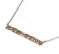 """Fashion Gold Plated Chinese Sentence """"I Wear Nothing"""" Pendent Necklace(1 Pc)"""