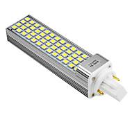 G24 8W 52x5050 SMD 520-600LM 5500-6500K Natural White Light LED Bulb (110-240V)
