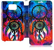 Dream Catcher serie lederen Full Body Case voor Samsung Galaxy S2 I9100 (assorti kleur)