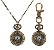 Retro Round Flower Pattern Metallic Keychain Watch/Necklace Watch (1pc) Cool Watches Unique Watches
