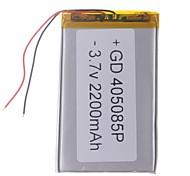 """Substituição Universal 3.7V 2200mAh Bateria Li-polímero para 7 ~ 10 """"Macbook Samsung Acer Sony Tablet PC Apple (4 * 50 * 85)"""