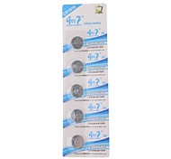 GOOP CR1616 3V High Capacity Lithium Button Cell Batteries (5PCS)
