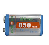 HAOBA 9V 850mAh Rechargeable Ni-MH Battery