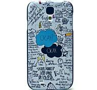 в порядке мультфильм шаблон жесткий футляр для Samsung Galaxy i9500 s4