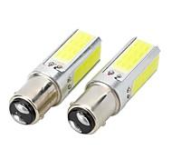 Marsing 20W 1157 1500lm 7000K 4-COB LED de voiture blanche de lumière de frein / Foglight - (12V / 2 PCS)