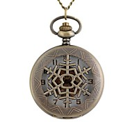 Vintage Large Circular Hollow Snowflakes Metal Clamshell Mechanical Pocket Watch Necklace Watch (1Pc)